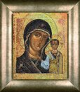 Икона Казанской Божьей матери (Virgin of Kazan Icon) (на Аиде)