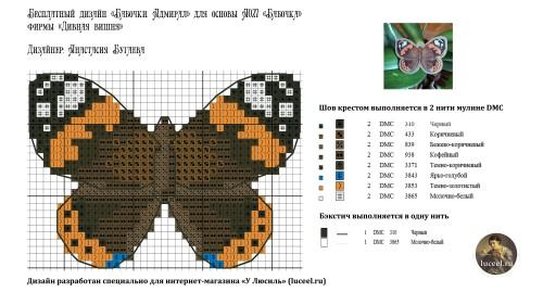 Бесплатная схема для вышивания Бабочки Адмирал специально для интернет-магазина У Люсиль luceel.ru