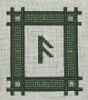 Руна Асуз - символ творчества и новых идей